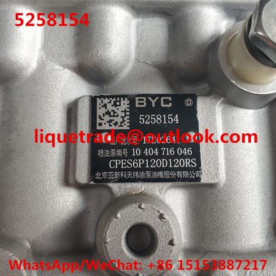 China Bomba 5258154 de BYC, CPES6P120D120RS, 10404716046, 10 404 716 046, Cummins 11 415 186 003, 11415186003 fábrica